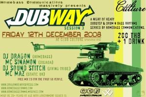 dubway2